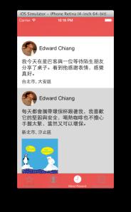 Screen Shot 2014-01-22 at 下午10.19.51