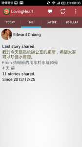 Screenshot_2014-01-04-08-36-27