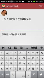 Screenshot_2014-01-04-08-51-43