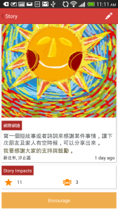 Screenshot_2014-01-17-11-12-01