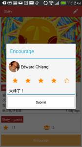 Screenshot_2014-01-17-11-12-10