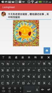 Screenshot_2014-01-17-11-21-19