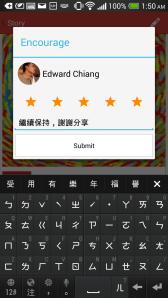 Screenshot_2014-01-25-01-50-36