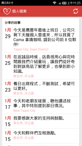 Screenshot_2014-02-02-11-25-27