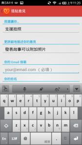 Screenshot_2014-02-02-11-26-36